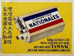 Cigarettes Nationales