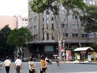 Magasin Louis Vuitton Ho Chi Minh