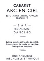 Restaurant Arc-en-Ciel Cholon