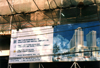 Construction of the Saigon Sheraton Hotel complex in 1998